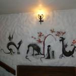 235 Tallin, så här vackra målningar hade man utanför toaletterna.